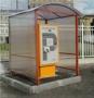 СКП 080 Навес для автомата